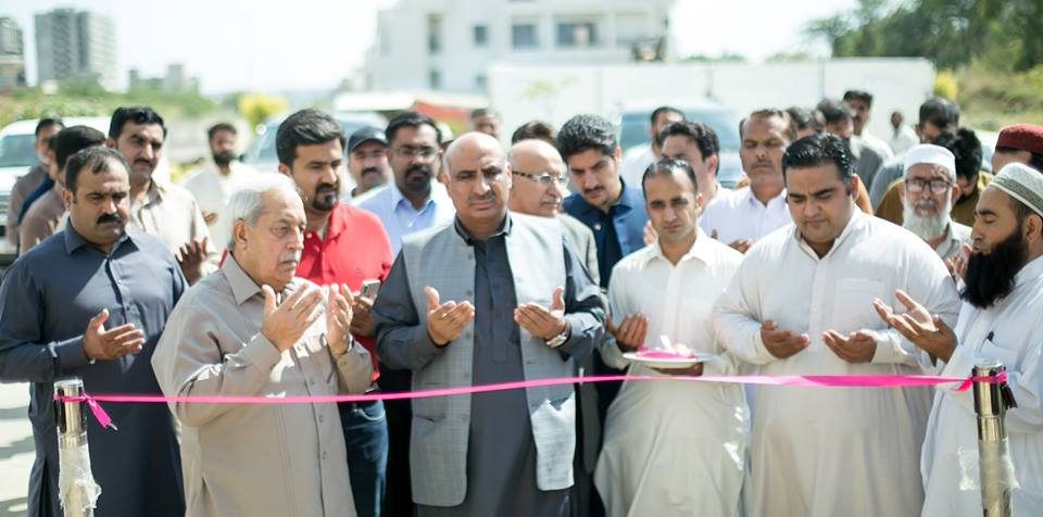 Cloud Mall, B-17, Islamabad, Ground Breaking Ceremony held on 29th-9-2018
